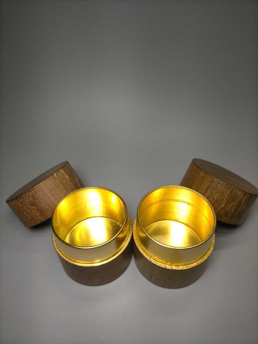 茶道具 茶入 木製 まとめて 2点 天然木 桑 茶器 木工芸 現代工芸 桑棗 煎茶道具 茶筒 木彫_画像2