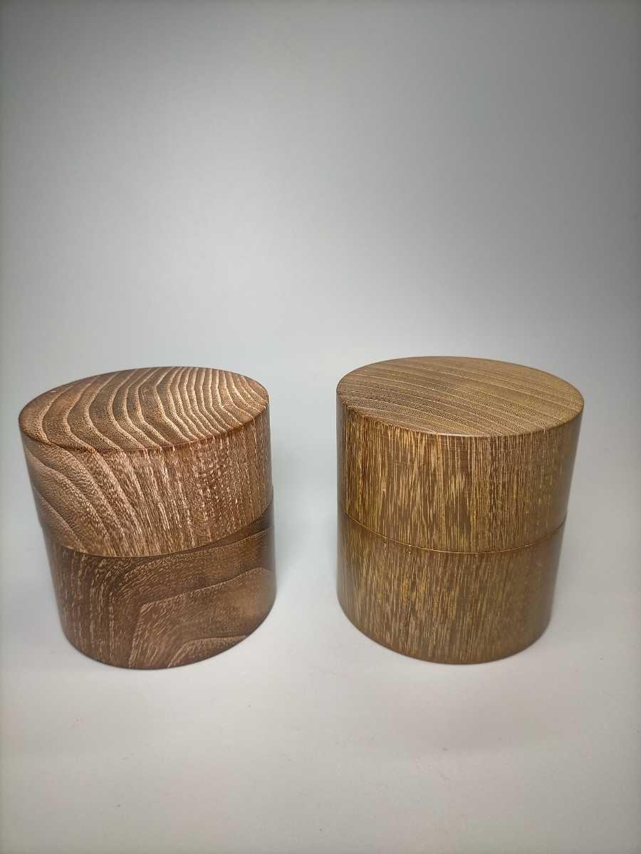 茶道具 茶入 木製 まとめて 2点 天然木 桑 茶器 木工芸 現代工芸 桑棗 煎茶道具 茶筒 木彫_画像3