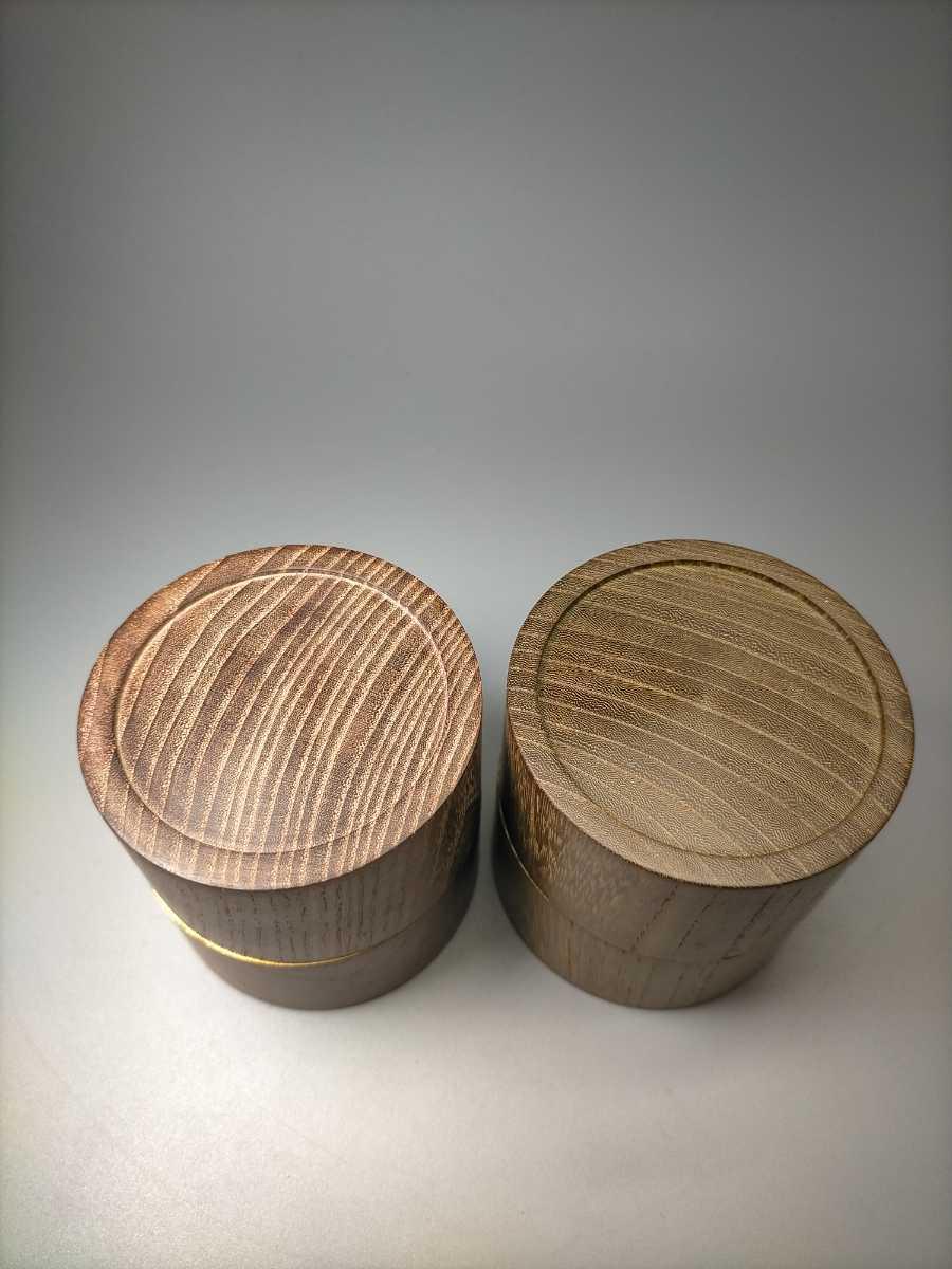 茶道具 茶入 木製 まとめて 2点 天然木 桑 茶器 木工芸 現代工芸 桑棗 煎茶道具 茶筒 木彫_画像6