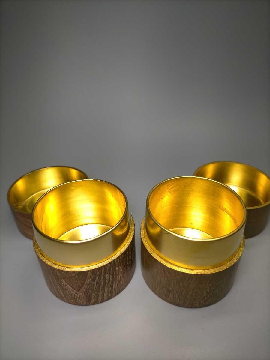 茶道具 茶入 木製 まとめて 2点 天然木 桑 茶器 木工芸 現代工芸 桑棗 煎茶道具 茶筒 木彫_画像1