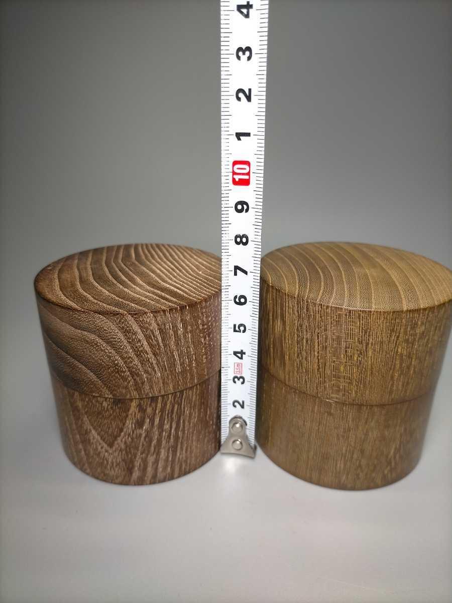 茶道具 茶入 木製 まとめて 2点 天然木 桑 茶器 木工芸 現代工芸 桑棗 煎茶道具 茶筒 木彫_画像8