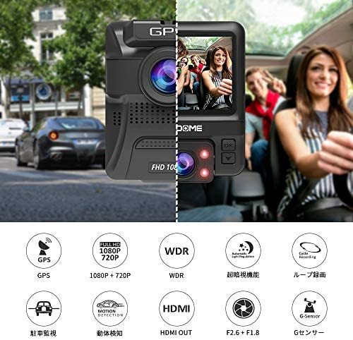 2020最新版 車内+車外カメラ搭載 ドライブレコーダー 前後カメラ 赤外線暗視ライト 1080PフルHD高画質 170度広角視野 LED信号機対策 操作簡_画像2