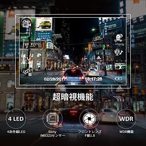 2020最新版 車内+車外カメラ搭載 ドライブレコーダー 前後カメラ 赤外線暗視ライト 1080PフルHD高画質 170度広角視野 LED信号機対策 操作簡_画像4