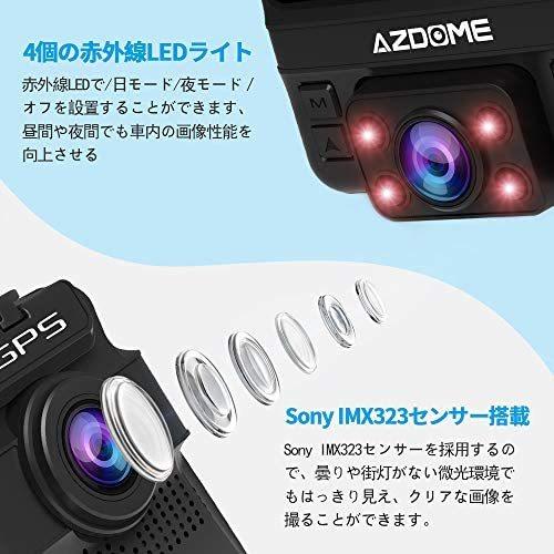 2020最新版 車内+車外カメラ搭載 ドライブレコーダー 前後カメラ 赤外線暗視ライト 1080PフルHD高画質 170度広角視野 LED信号機対策 操作簡_画像7