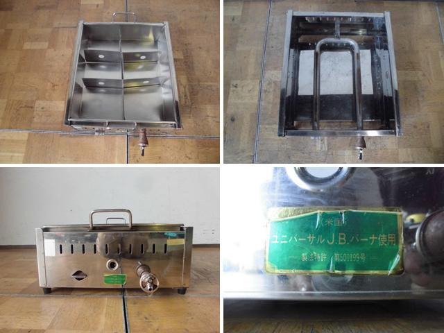 中古厨房 業務用 直火式 ステンレス おでん鍋 6ツ仕切り 都市ガス W405×D480×H225mm_画像2