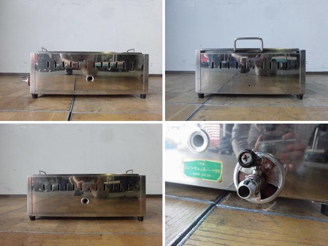 中古厨房 業務用 直火式 ステンレス おでん鍋 6ツ仕切り 都市ガス W405×D480×H225mm_画像3