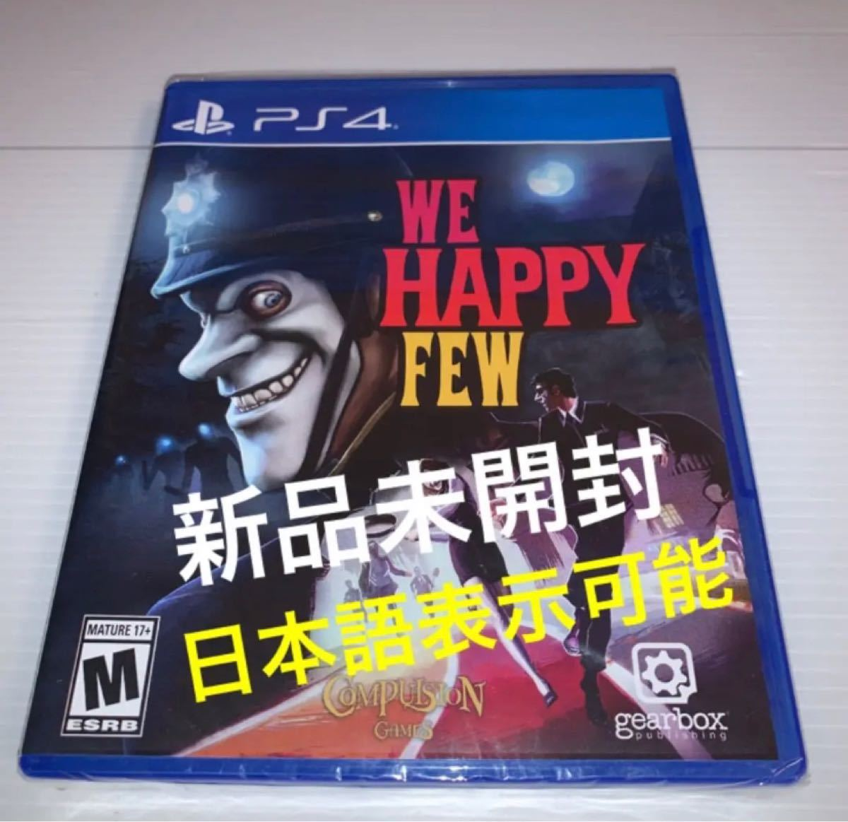 We Happy Few  PS4 ソフト 新品★日本語字幕可能 北米版