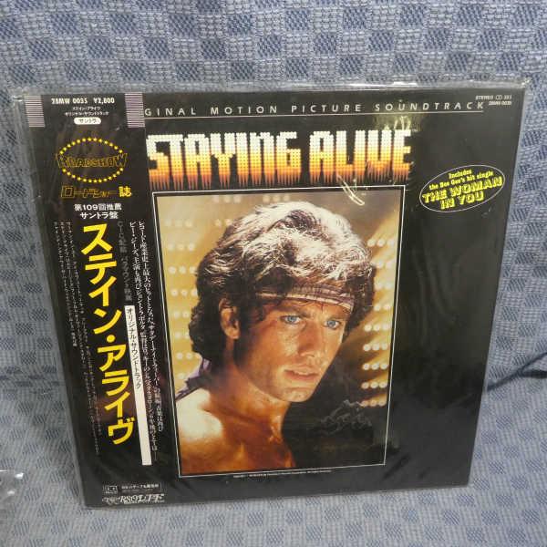 VA139●0035/ビー・ジーズ「ステイン・アライヴ」LP(アナログ盤)_画像1