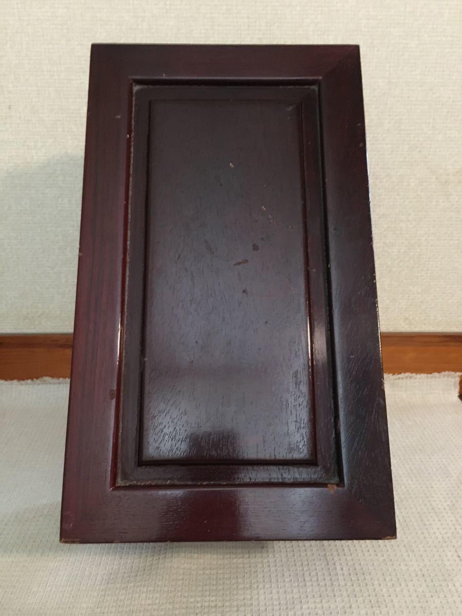 唐木 透かし彫り 花台 (飾り台) 2