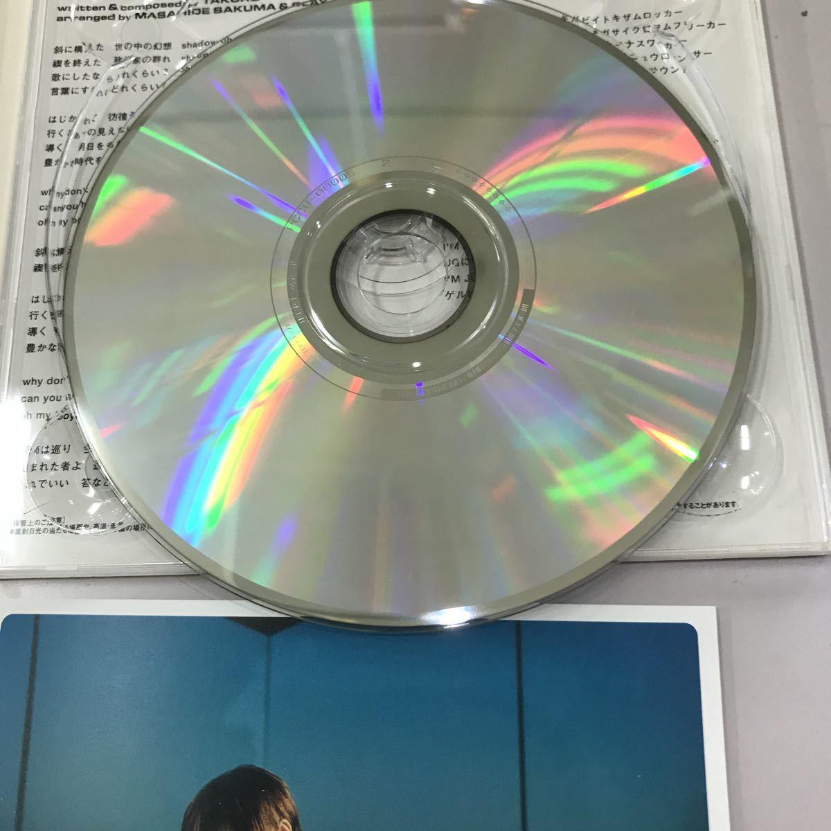 CD 中古☆【邦楽】GLAY Missing you