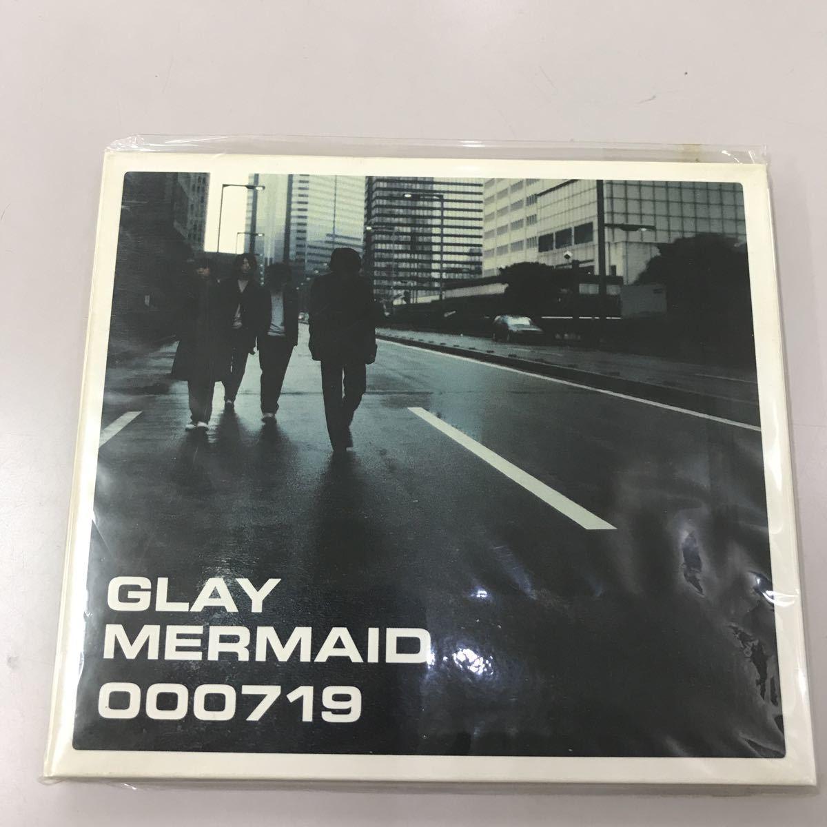 CD 中古☆【邦楽】GLAY MERMAID