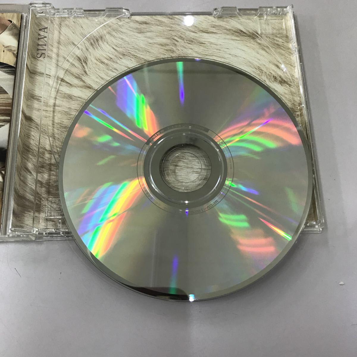 CD 中古☆【邦楽】Silva 愛のトリマー