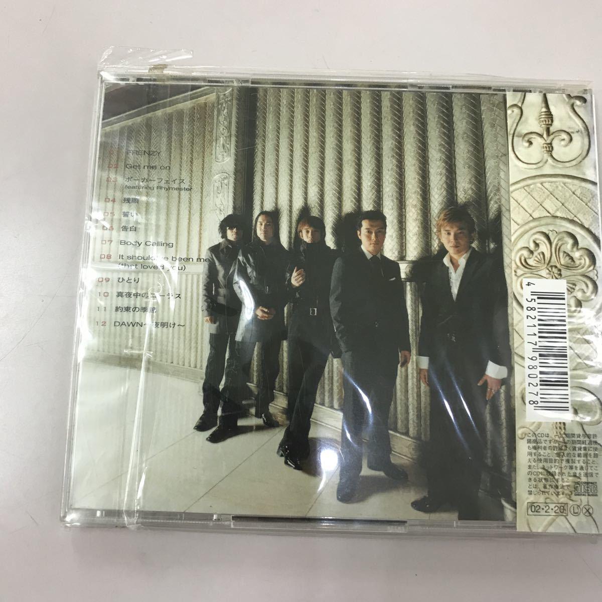 CD 中古☆【邦楽】ゴスペラーズ フレンジー