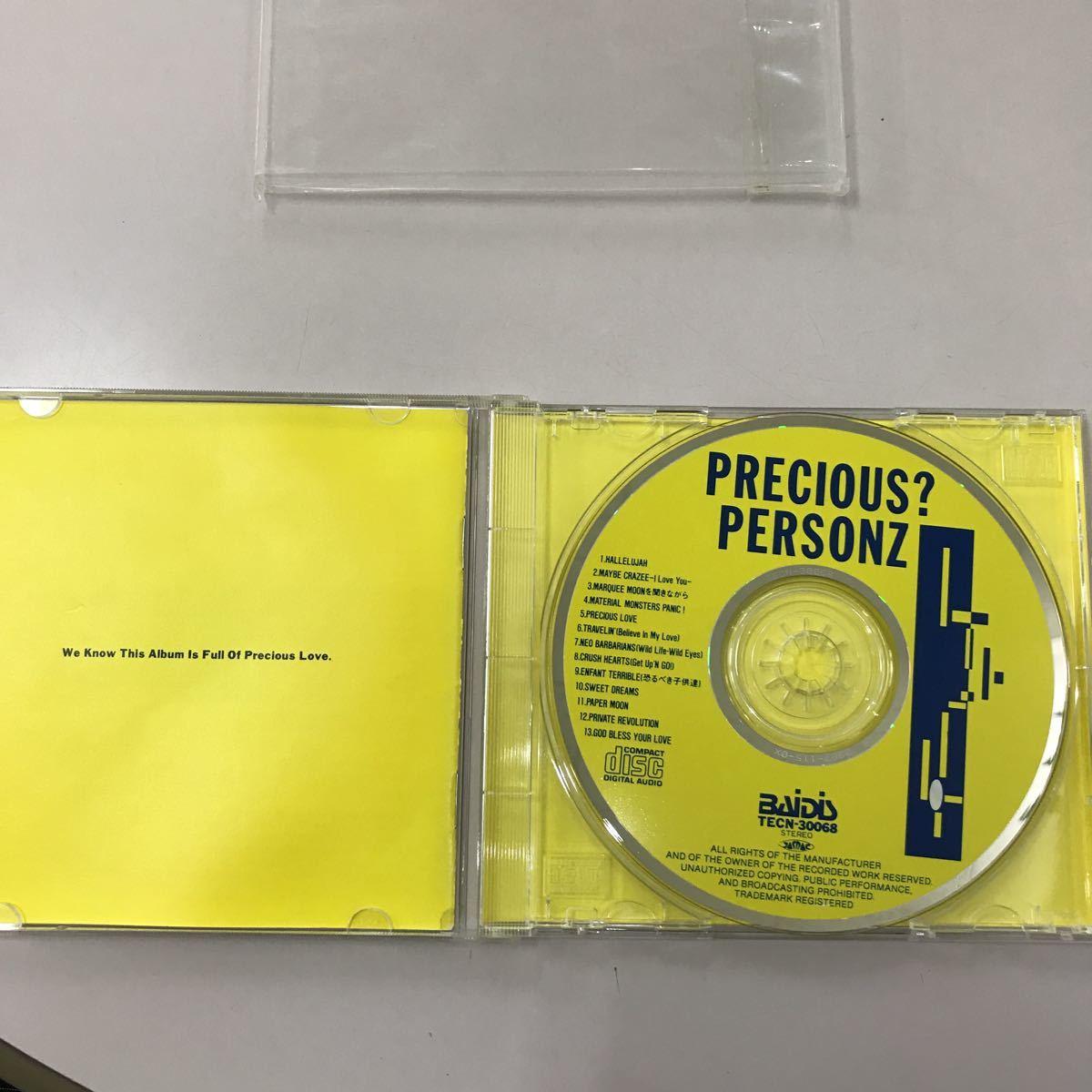 CD 中古☆【邦楽】パーソンズ プレシャス?
