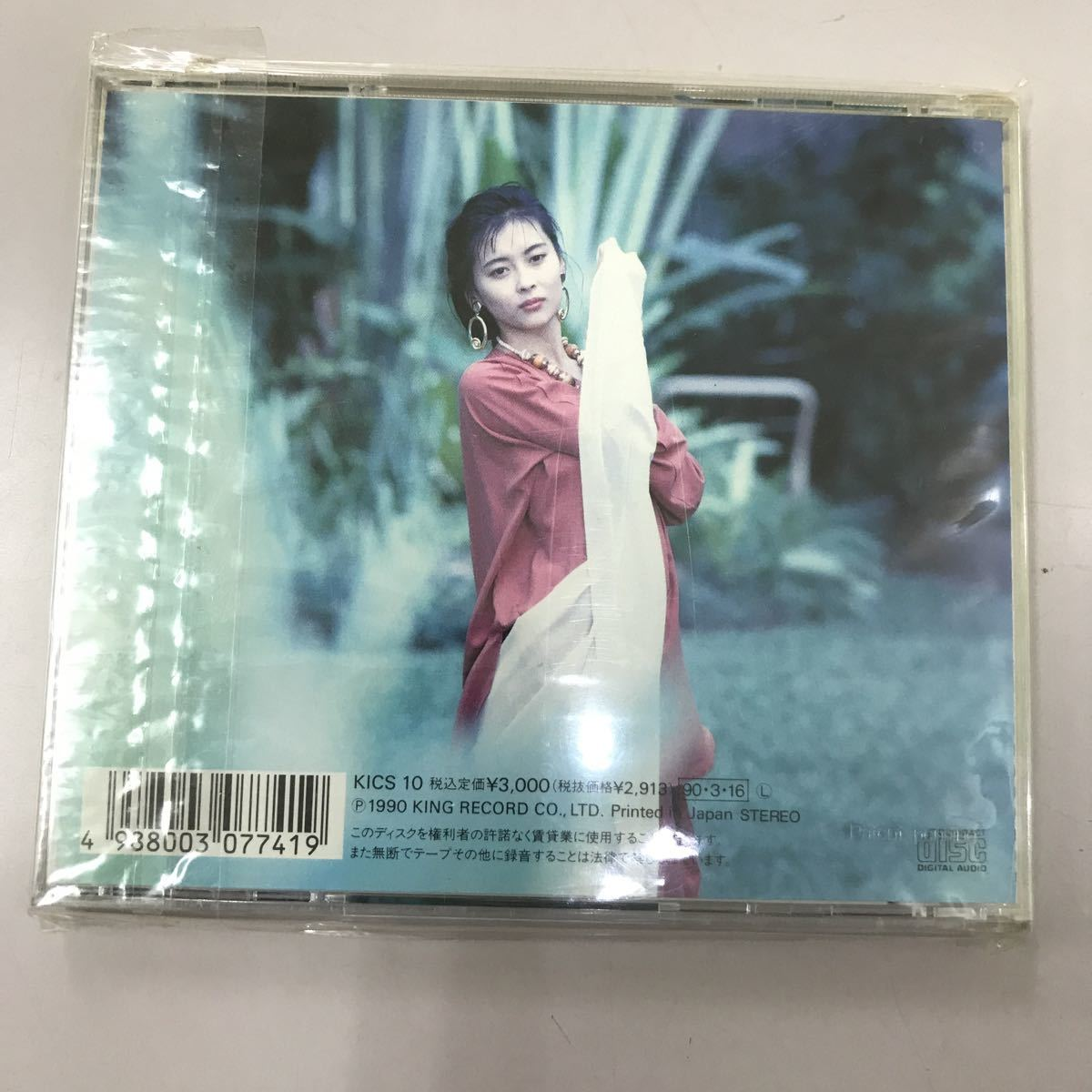 CD 中古☆【邦楽】中山美穂 AII For You