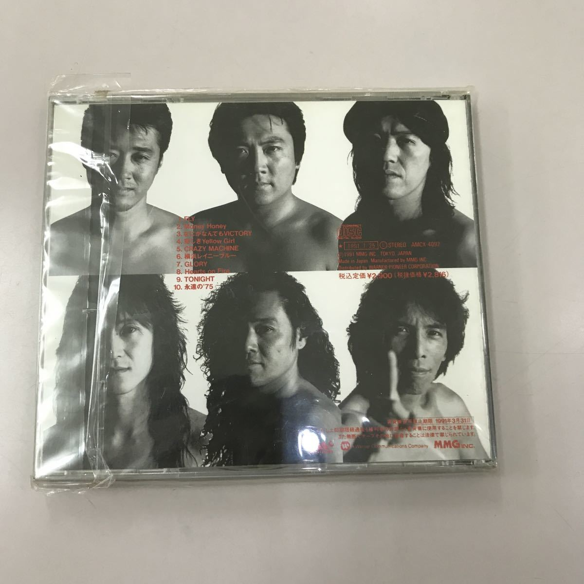 CD 中古☆【邦楽】ハウンドドッグ BACK TO ROCK