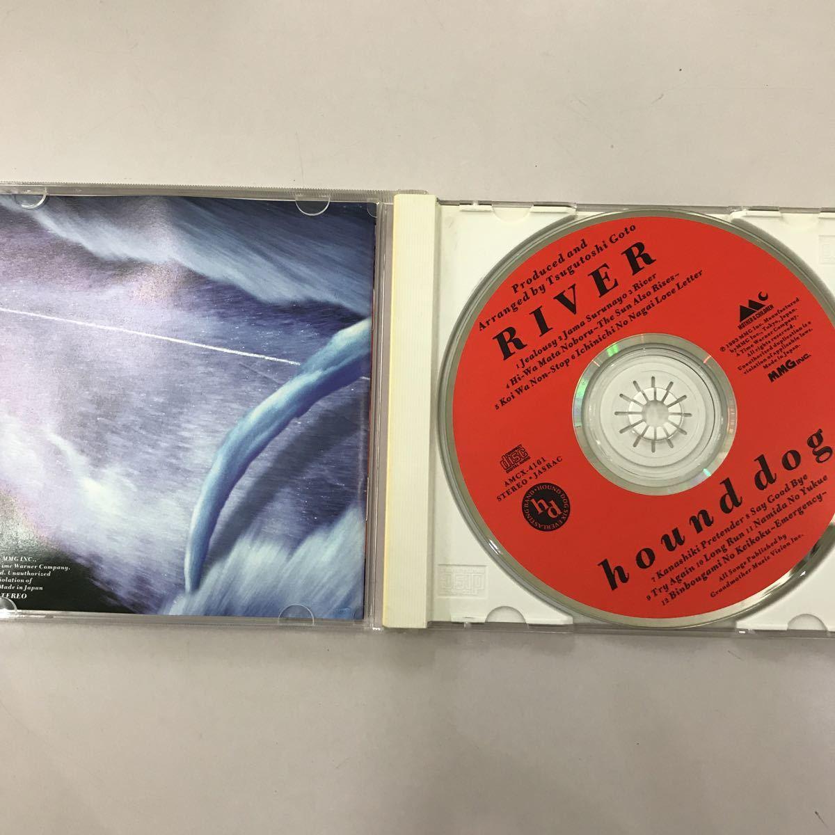CD 中古☆【邦楽】ハウンドドッグ RIVER