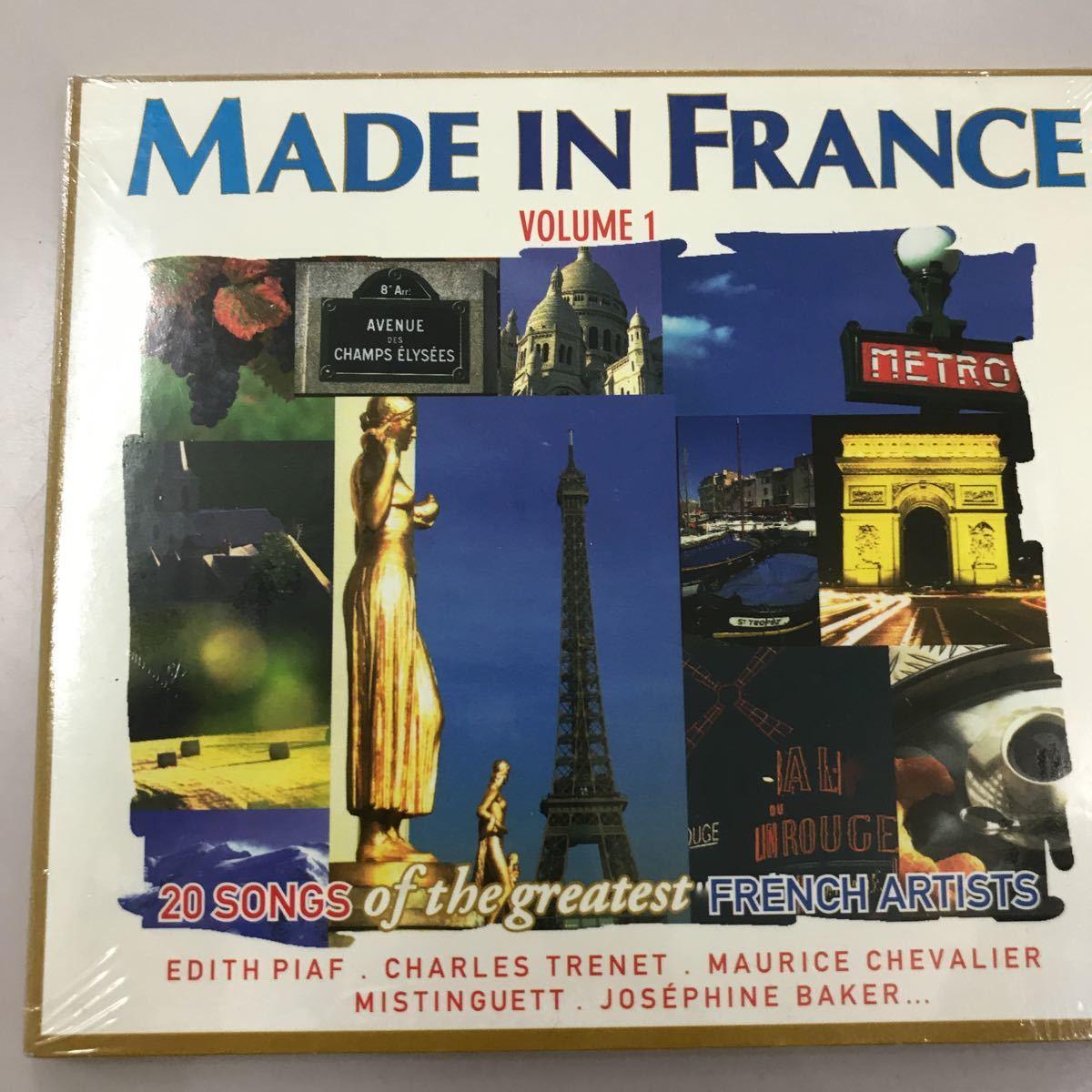 CD 未開封【洋楽】長期保存品 MADE IN FRANCE