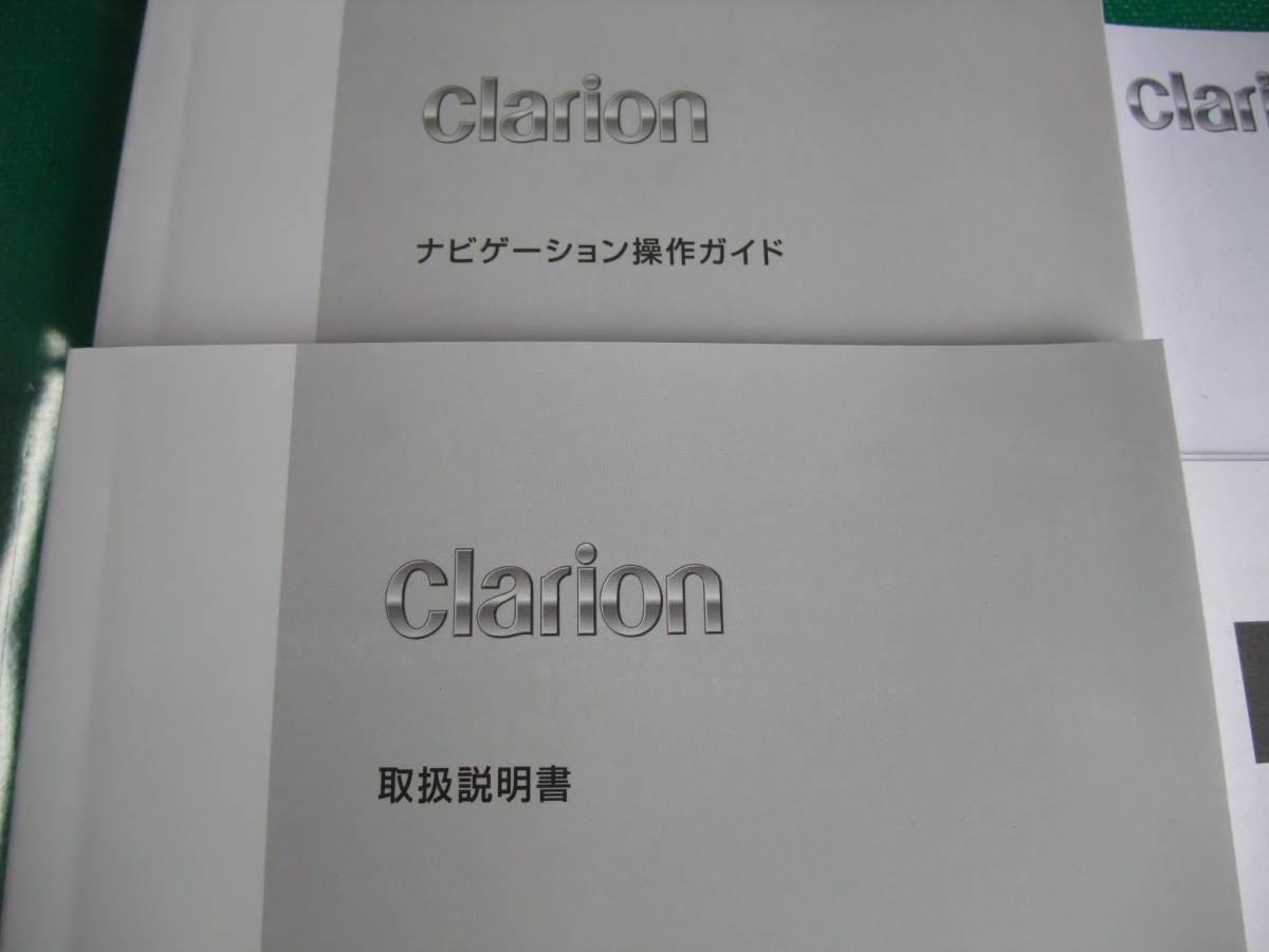 ■□clarion クラリオン 2DINワンセグ/AVライトナビ用取扱説明書 NX501□■_画像5