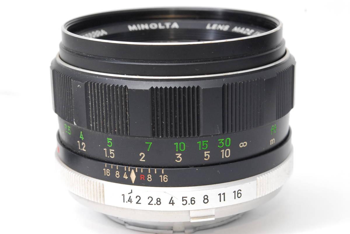 訳ありレンズ ミノルタ MINOLTA MC ROKKOR-PF 58mm F1.4 【5056884】 ♯8166_画像4
