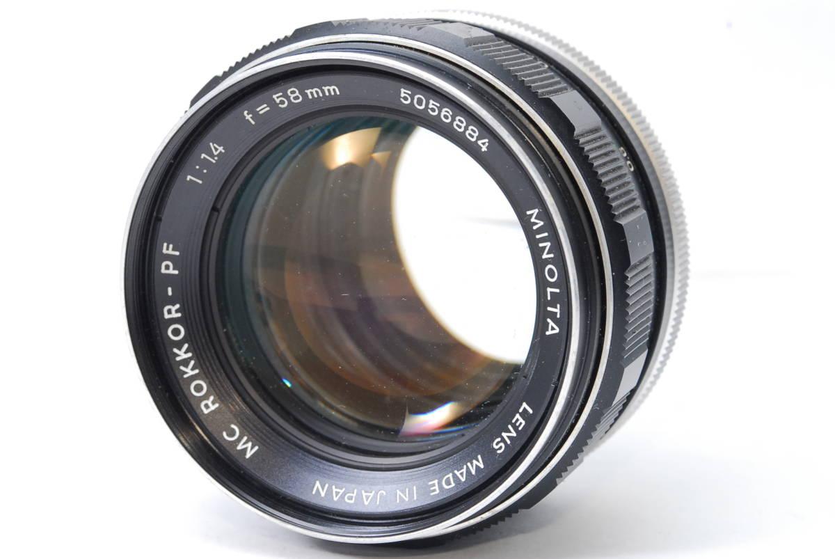 訳ありレンズ ミノルタ MINOLTA MC ROKKOR-PF 58mm F1.4 【5056884】 ♯8166_画像2
