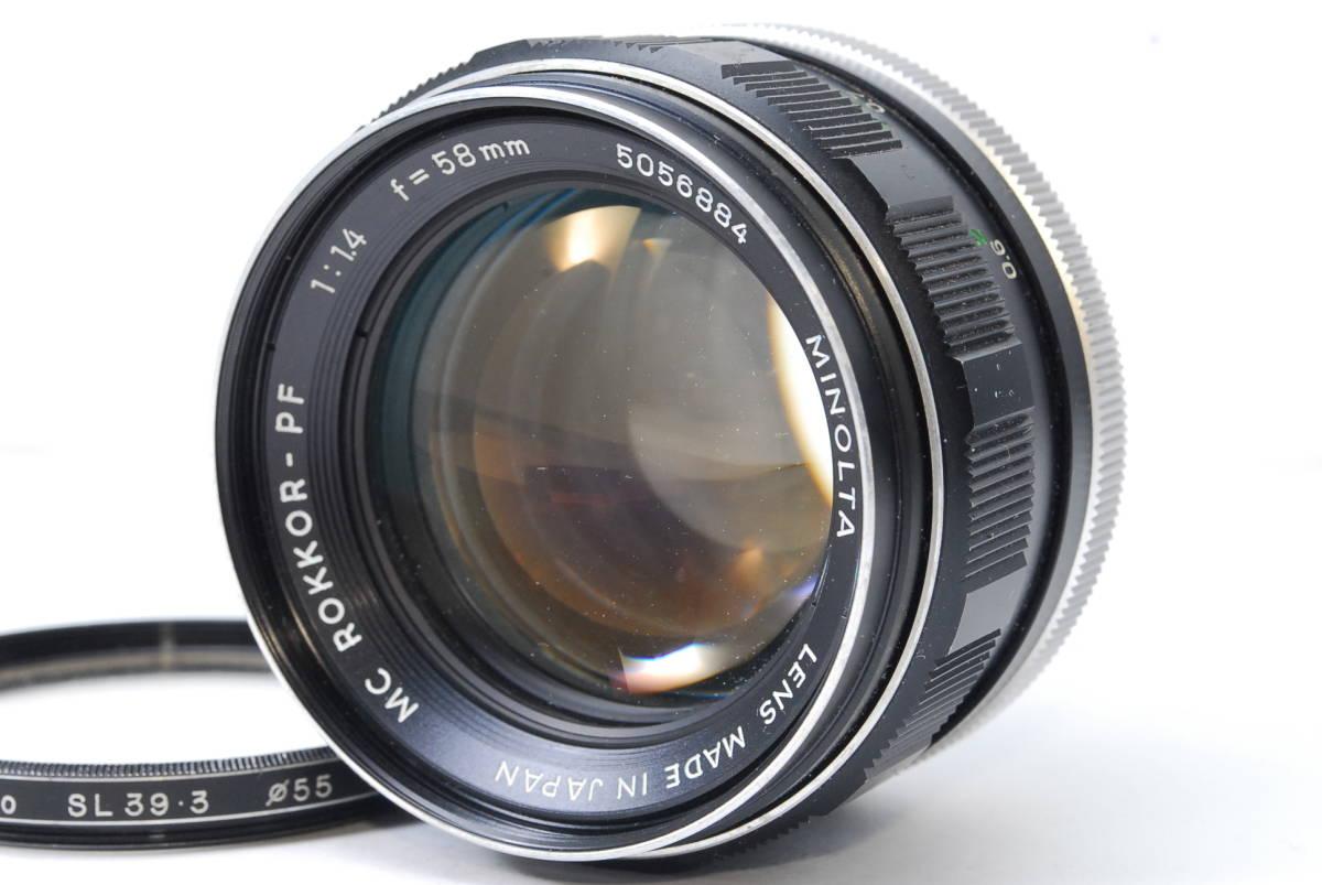 訳ありレンズ ミノルタ MINOLTA MC ROKKOR-PF 58mm F1.4 【5056884】 ♯8166_画像1