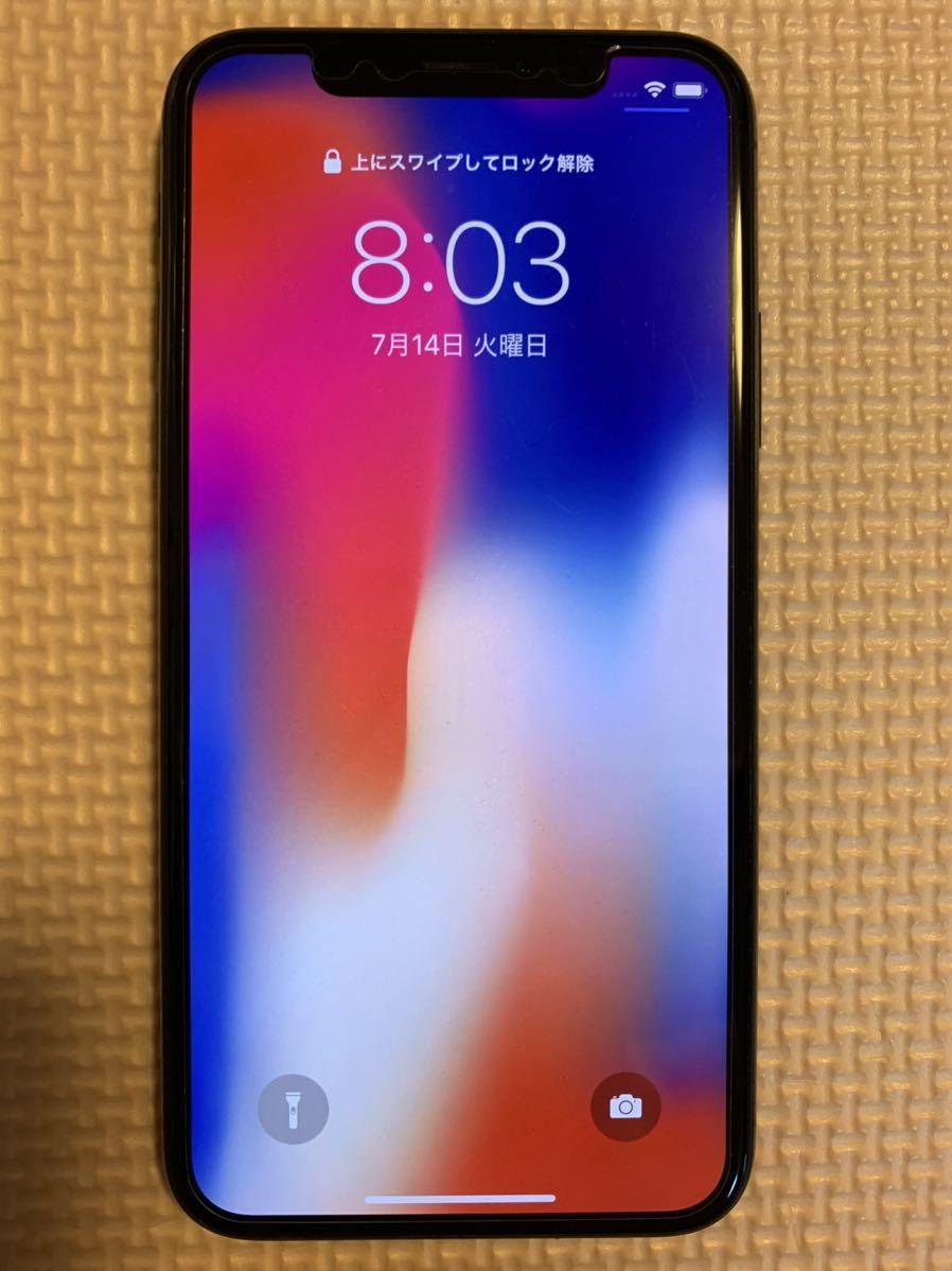 【送料無料】iPhone X 64GB スペースグレイ【国内SIMフリー】_画像2