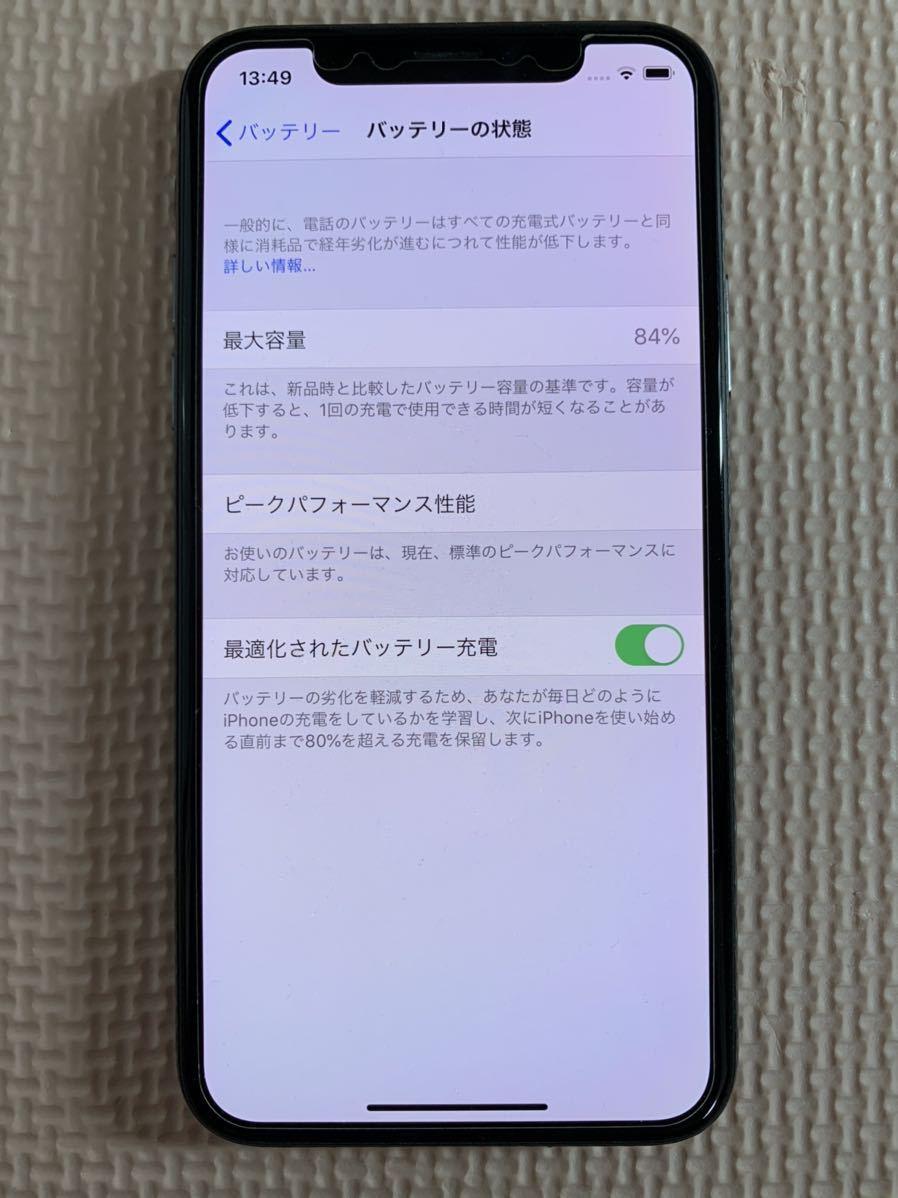 【送料無料】iPhone X 64GB スペースグレイ【国内SIMフリー】_画像4