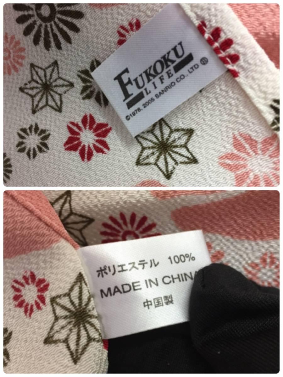 【風呂敷】エコバッグの代わりに☆ キティちゃん ハローキティ 可愛い 和風 日本伝統 フコク生命 記念品_画像3