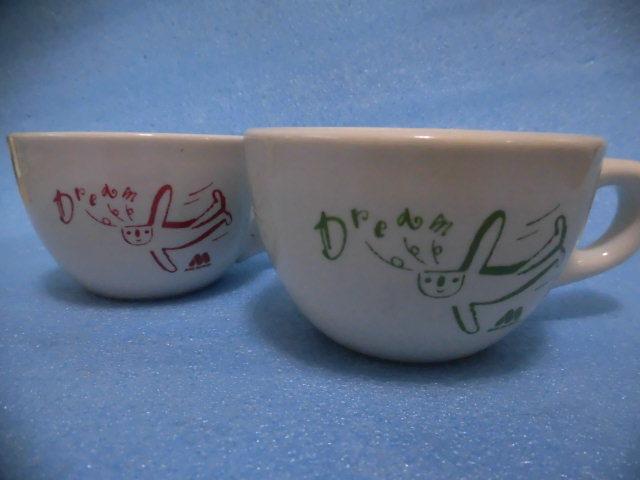 モスバーガー マグカップ スープカップ 2個 陶器製 良品