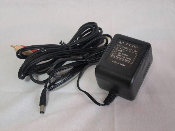1円BOSE Companion2 Series IIマルチメディアスピーカー黒コンパニオン2/ボーズ/パソコン用/PC/小型/コンパクト/アンプ内蔵/ジャンク/ペア_画像7