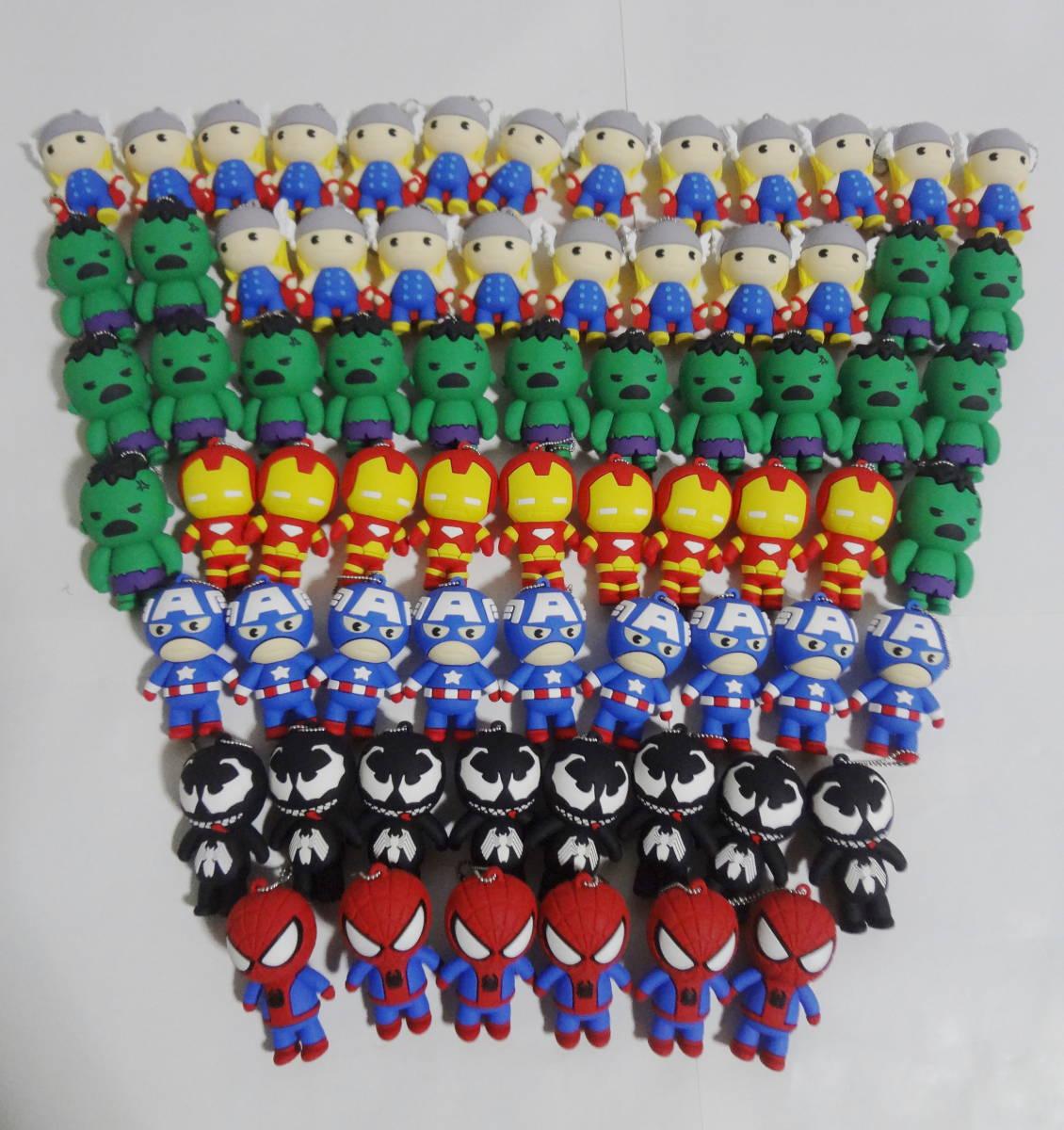 MARVEL マーベル ラバーマスコット ボールチェーンマスコット スパイダーマン/ヴェノム/キャプテン・アメリカ他 大量セット_画像1