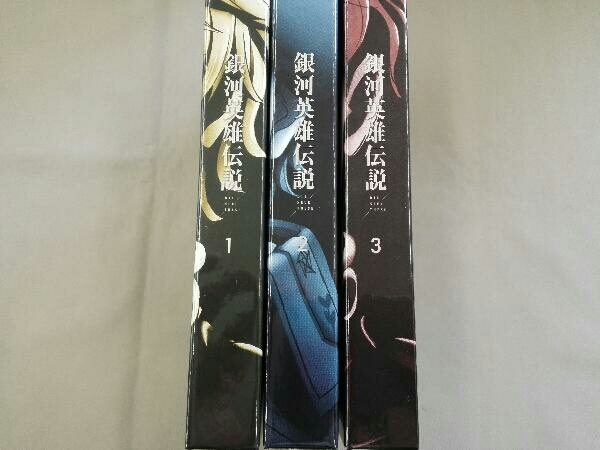 DVD 【※※※】[全3巻セット]銀河英雄伝説 Die Neue These 第1期「邂逅」 第1~3巻(完全数量限定生産版)_画像4