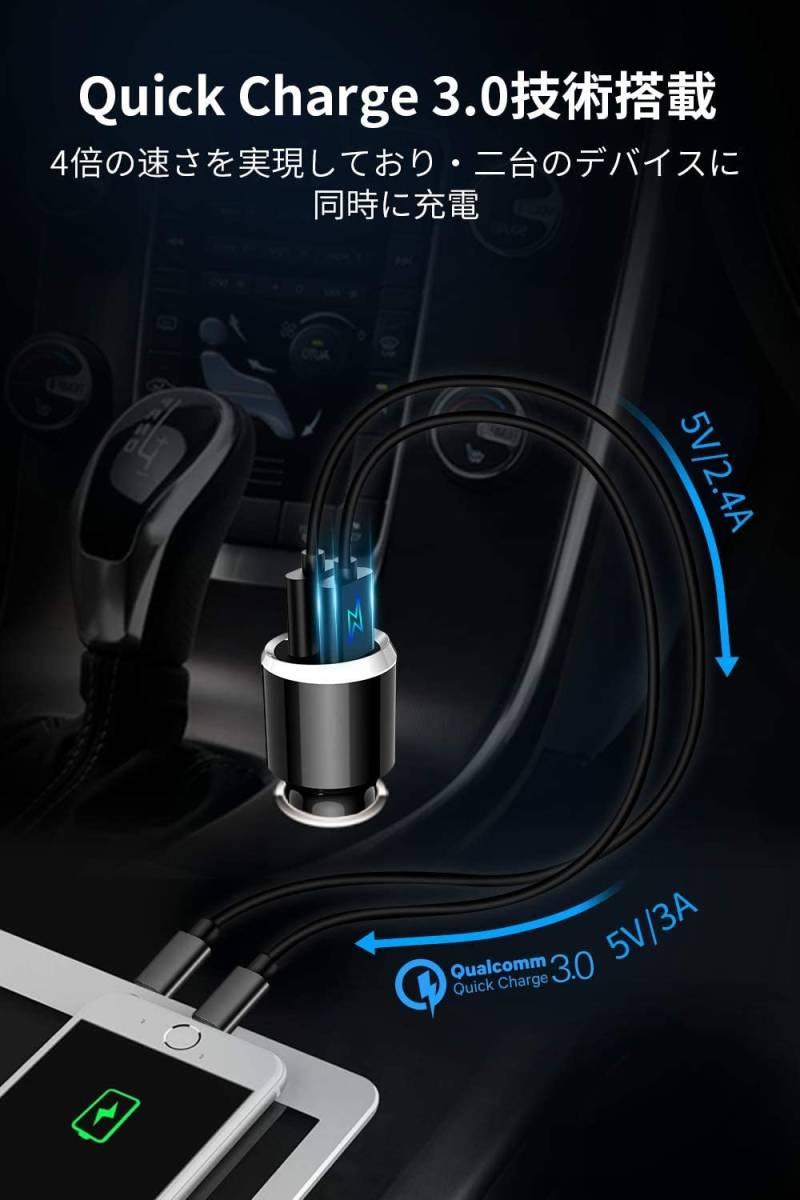 】FMトランスミッター. Bluetooth 5.0+EDR (5V/2.4A&3Aハンズフリー通話 Google assistant&Siri対応 波数仕様 87.5~108.0Mhz ORITO_画像2