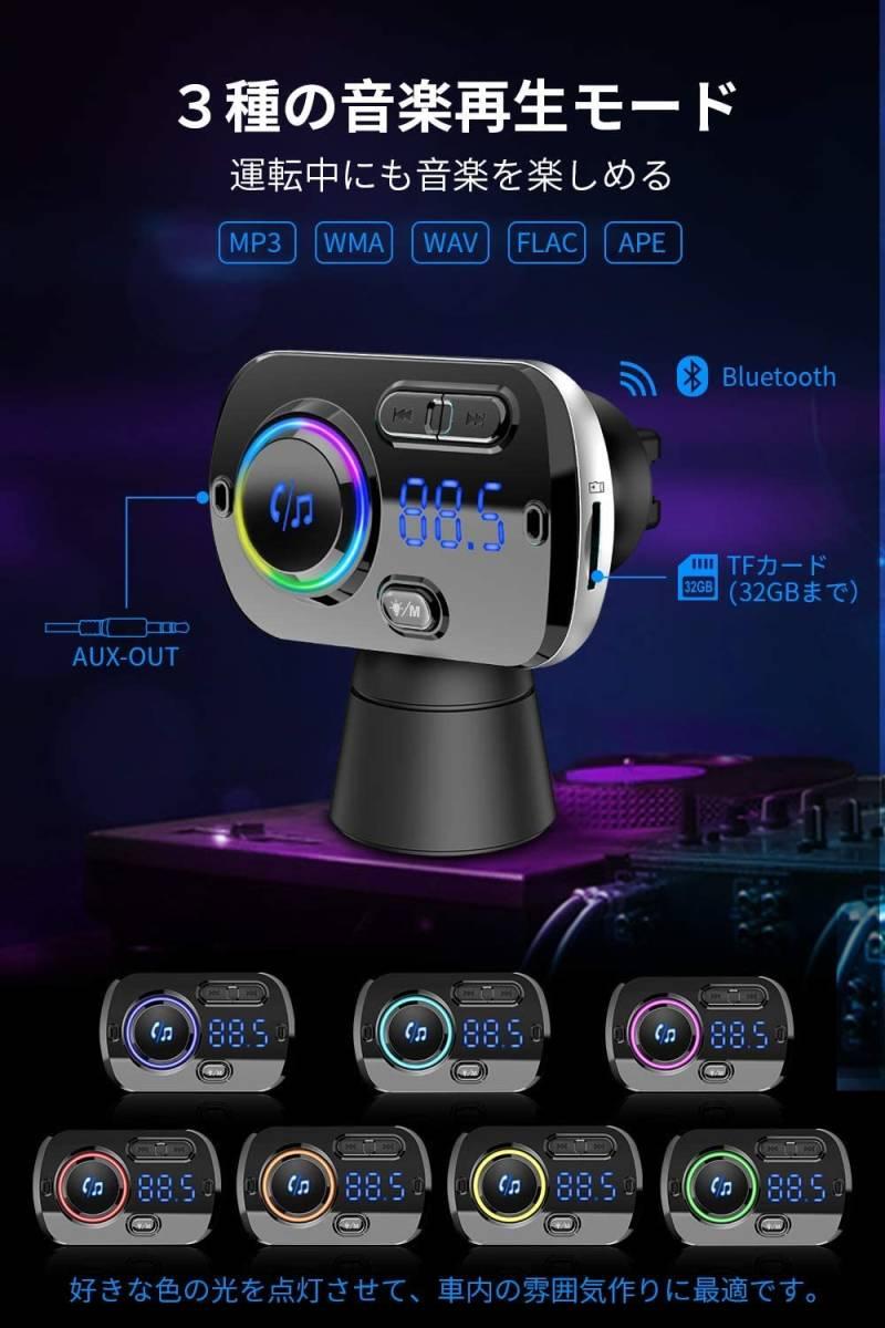 】FMトランスミッター. Bluetooth 5.0+EDR (5V/2.4A&3Aハンズフリー通話 Google assistant&Siri対応 波数仕様 87.5~108.0Mhz ORITO_画像3