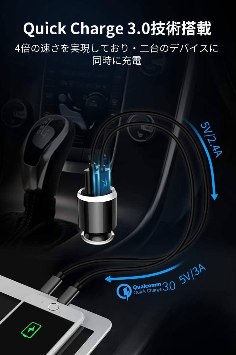 FMトランスミッター USB 車載充電器 Bluetooth 5.0+EDR TFカード/Aux-in対応 Google assistant&Siri対応. 波数仕様 87.5~108.0Mhz _画像2