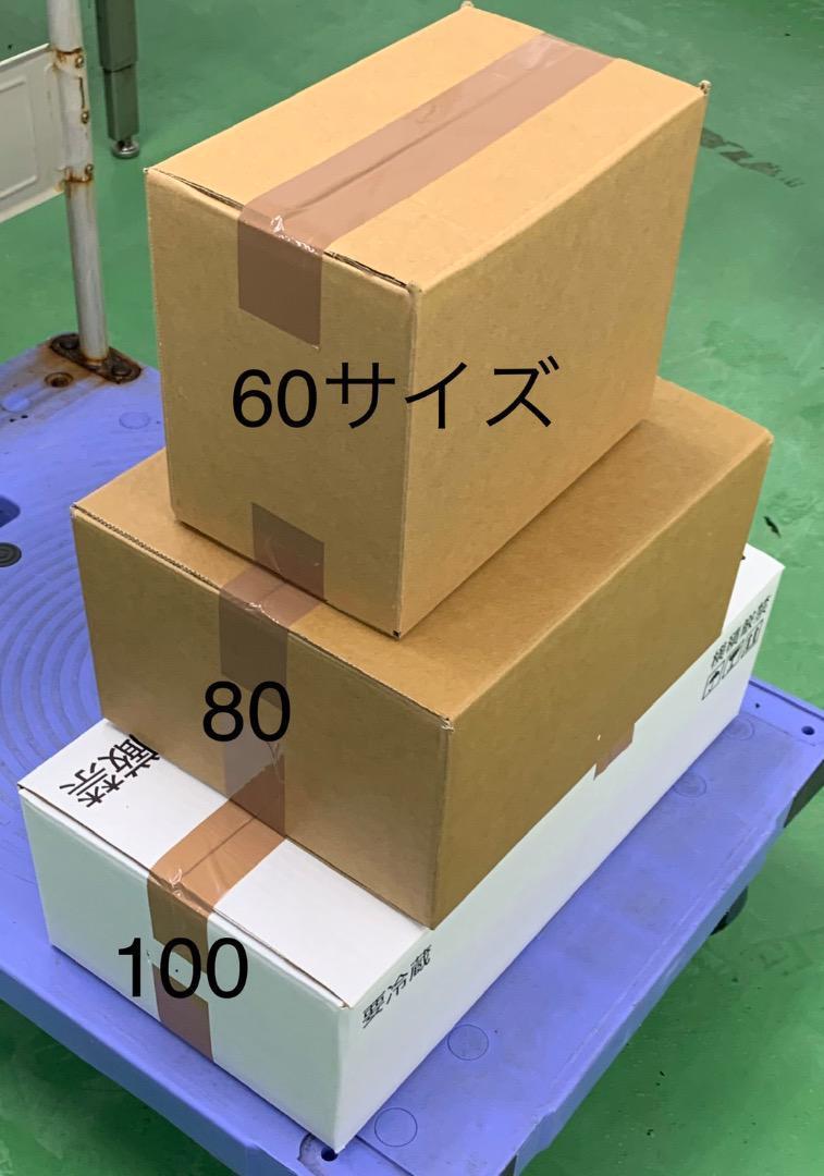 【送料込】訳あり 新物 宮城県産 塩蔵わかめ(短)100サイズ 10kg 数量限定 _画像2