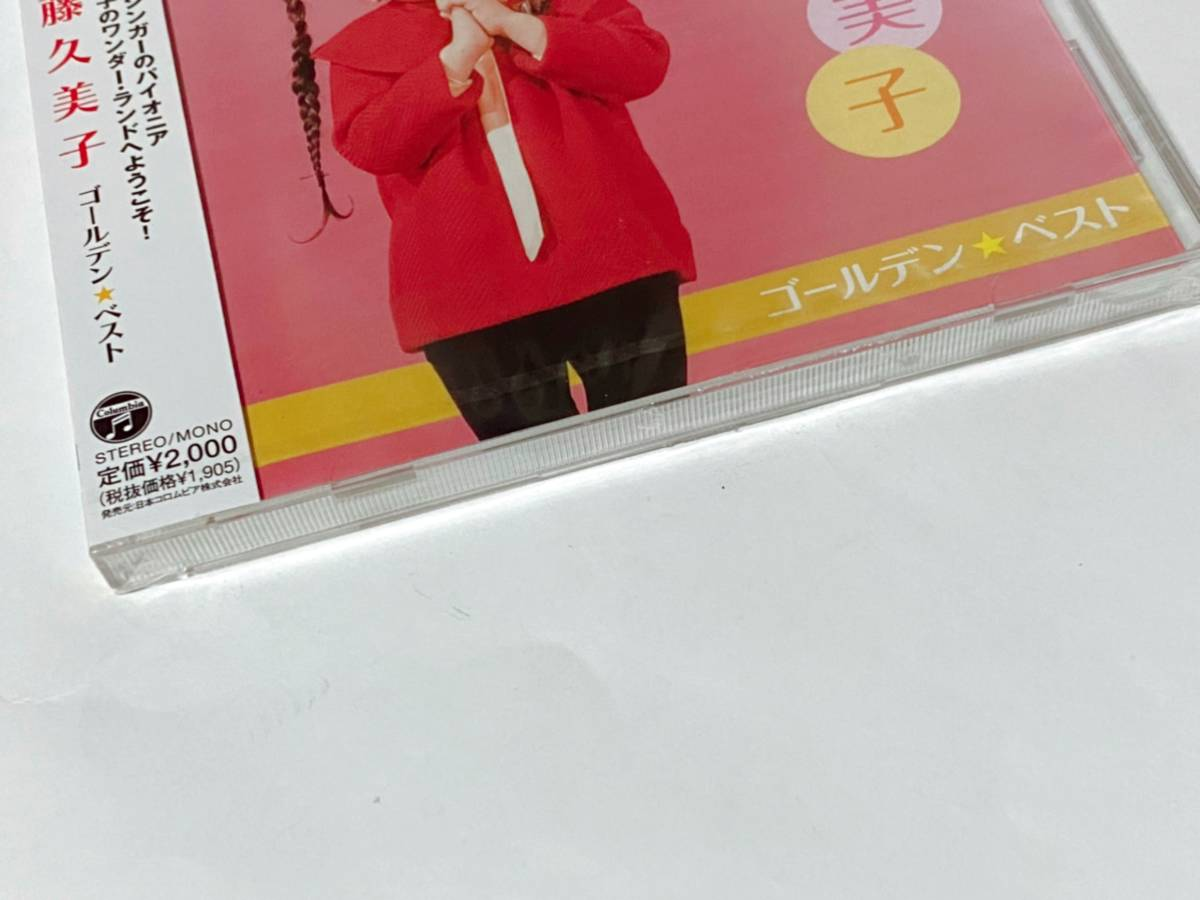 久美子 子供 後藤 後藤久美子が離婚してた?離婚理由や旦那さん情報をリサーチ!