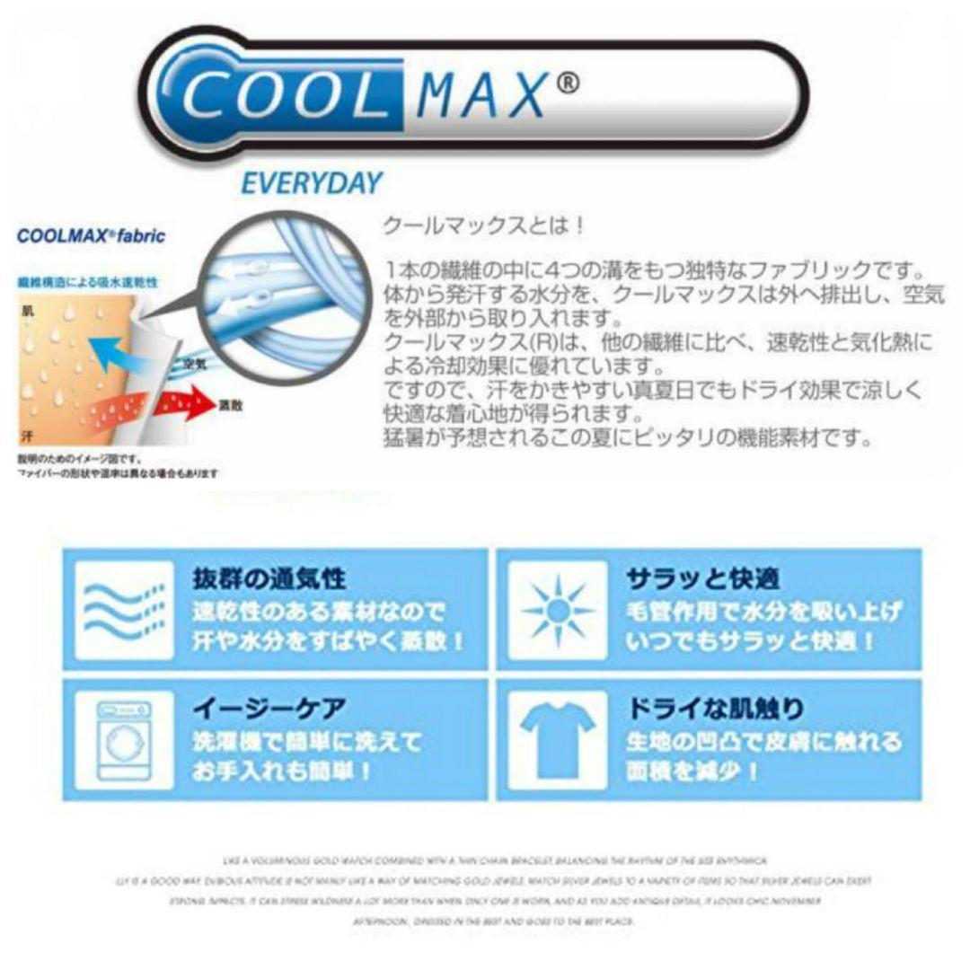 接触冷感 生地 クールマックス TP COOLMAX ローンシャンブレー 白 綿 高機能布地 ウエザー生地 吸水速乾 マスク裏地 表地 110cm×30cm 夏用_画像7