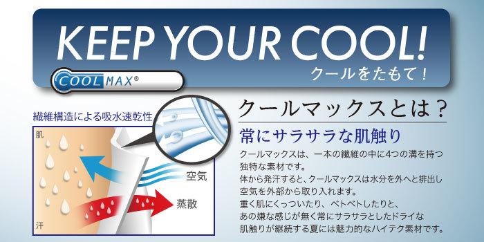 接触冷感 生地 クールマックス TP COOLMAX ローンシャンブレー 白 綿 高機能布地 ウエザー生地 吸水速乾 マスク裏地 表地 110cm×30cm 夏用_画像6