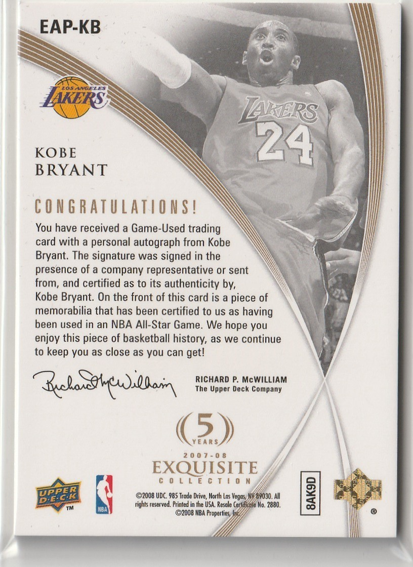 2007-08 UD EXQUISITE Kobe Bryant EXCLUSIVES ALL STAR PATCH Autograph 直筆サインカード #08/24 JERSEY NUMBER LAKERS_画像2