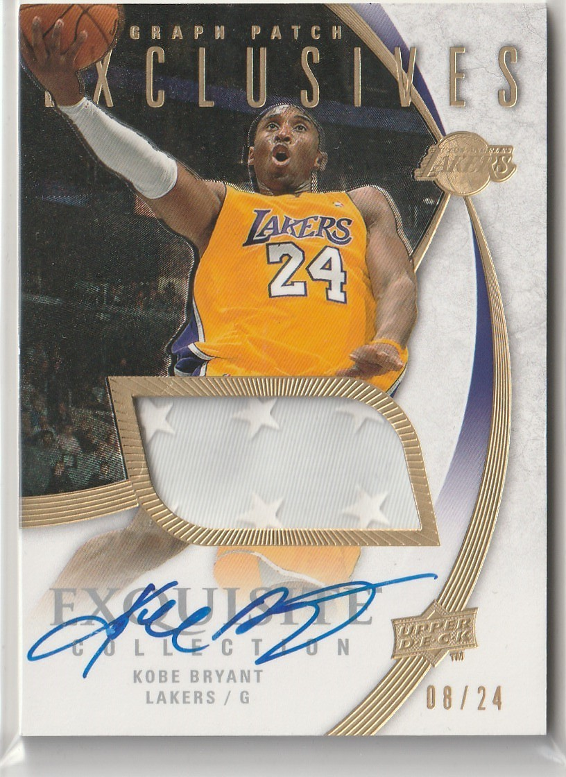 2007-08 UD EXQUISITE Kobe Bryant EXCLUSIVES ALL STAR PATCH Autograph 直筆サインカード #08/24 JERSEY NUMBER LAKERS_画像1