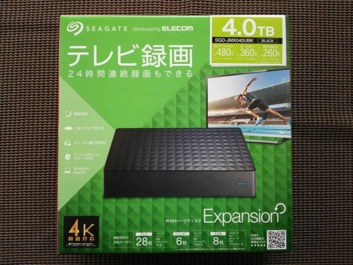 【新品】エレコム 4TB 外付けHDD テレビ録画 4K録画対応 静音 ELECOM SEAGATE 未開封品