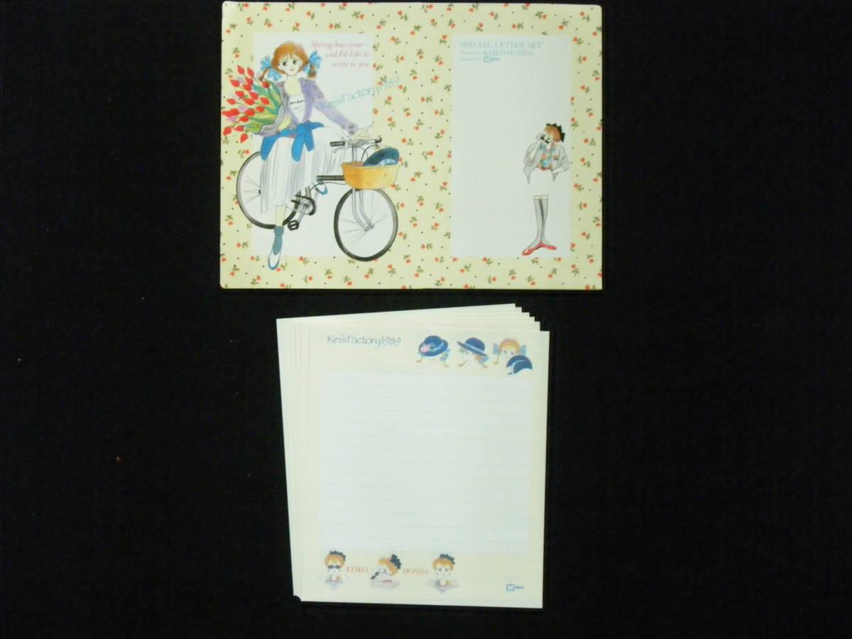 1989年 マーガレット 10号ふろく Kei's Factory 1989 SPECAIL LETTER SET(本田恵子)Keiko Honda_画像1