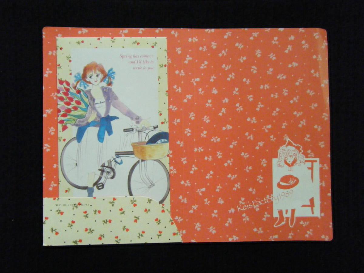 1989年 マーガレット 10号ふろく Kei's Factory 1989 SPECAIL LETTER SET(本田恵子)Keiko Honda_画像2