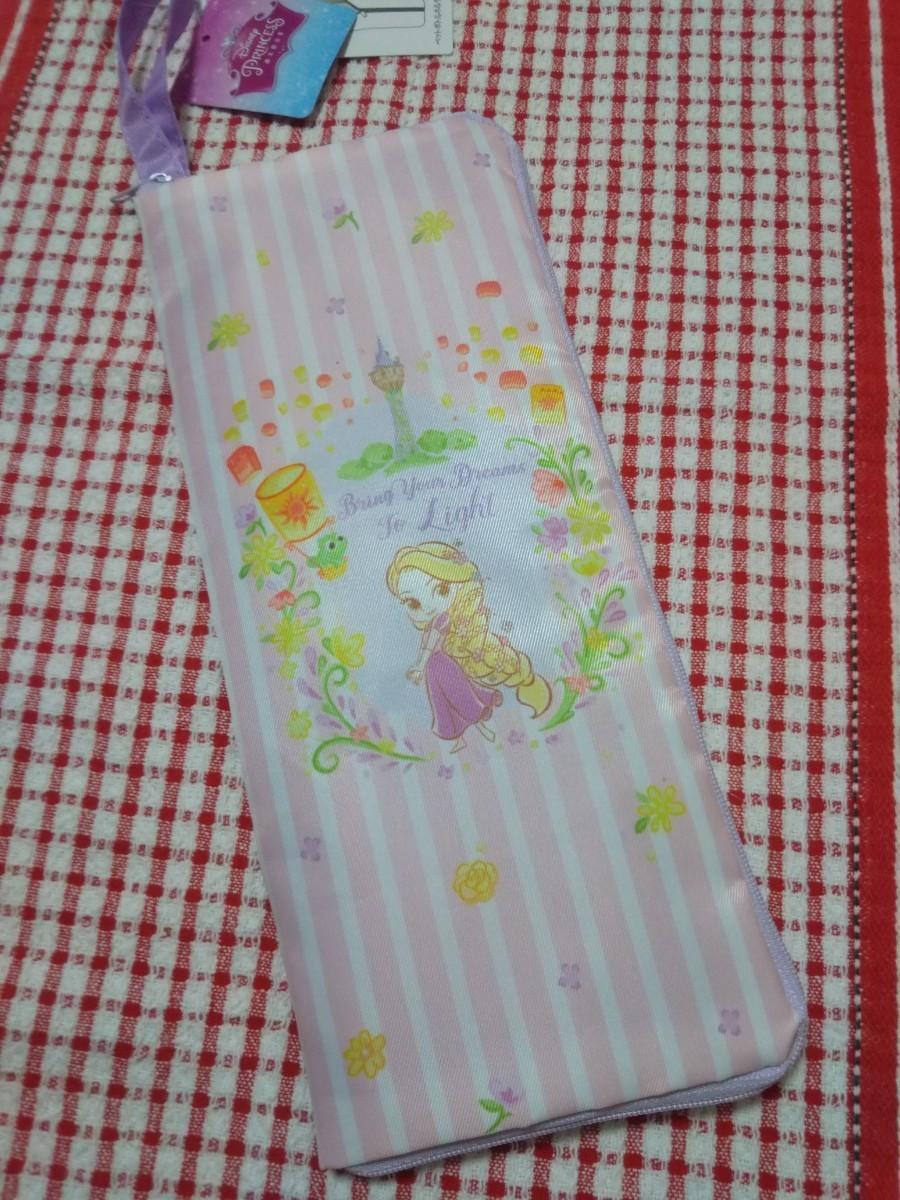 【新品】プリンセス2枚セット  ペットボトルホルダー 傘ケース マルチケース