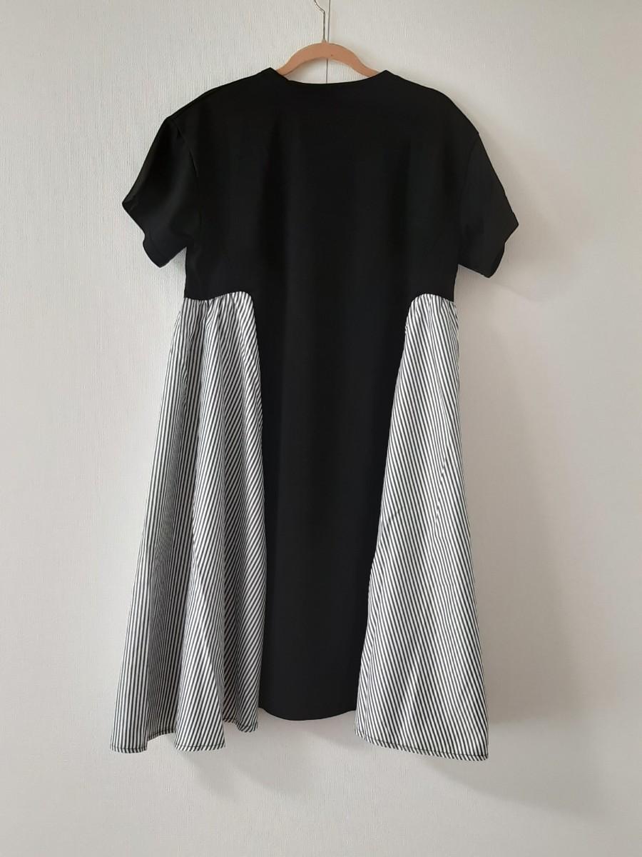 ストライプ ロング ワンピース ブラウス Tシャツ レディース 春 夏 韓国
