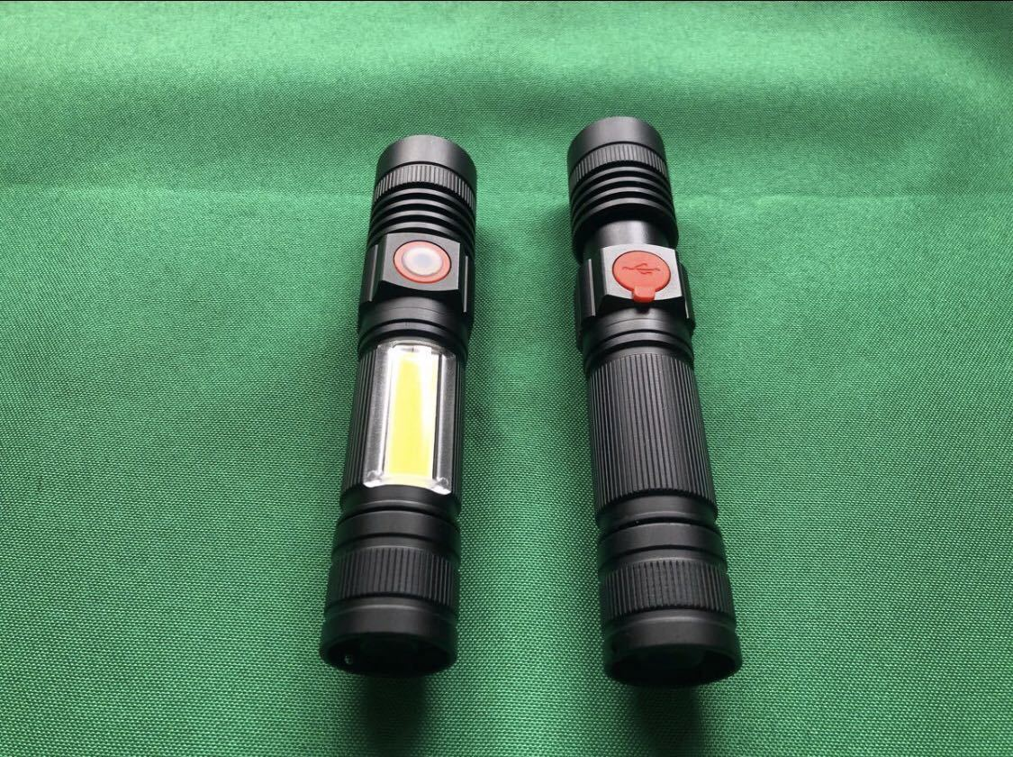 懐中電灯 LED COB作業灯 充電式 大容量 軍用 強力 超高輝度 ズーム式 a