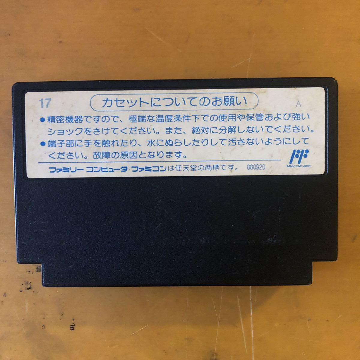 ファミコン テトリス