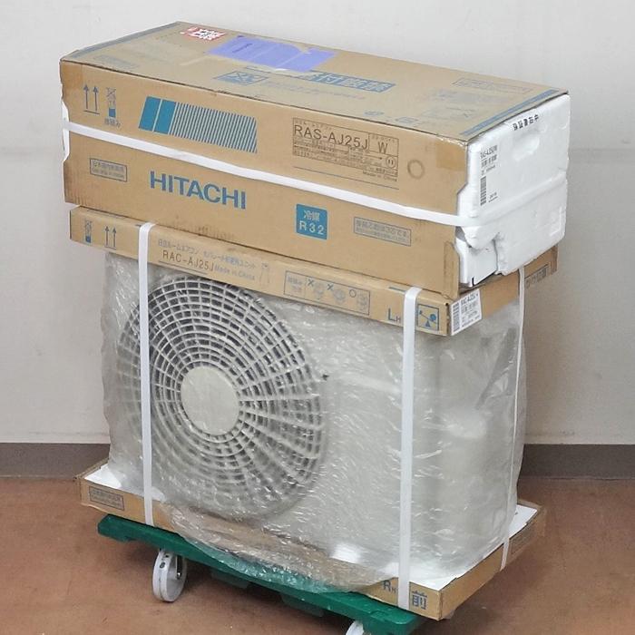 HITACHI【RAS-AJ25J】日立 ルームエアコン おもに8畳用 2019年製 未使用品